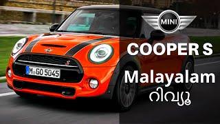 Mini Cooper S | ഒരു മിനി കൂപ്പർ വിവരണം | Mini Cooper S 2012 Model Review