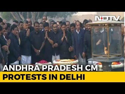 Chandrababu Naidu To Fast Again To Demand Special Status For Andhra Pradesh