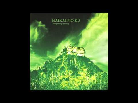 Haikai No Ku - Saltes Of Humane Dust (Box Records)