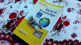 Lucent's General knowledge 2017 Review