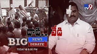 Big News Big Debate : Komatireddy throws headphones, injures Swamy Goud || Rajinikanth TV9