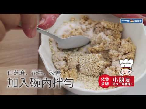 Jet Steamer Recipe: Hakka Tea Cake