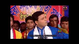 Download Gita Path - 17 ahday Bangla 3Gp Mp4