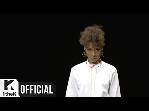 Yoonmirae (윤미래) JamCome On Baby retronew