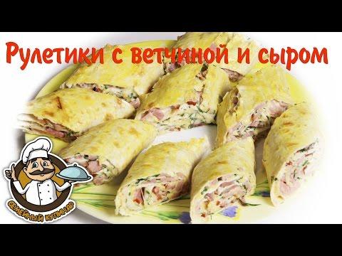 Быстрые рецепты из лаваша