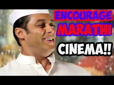 Salman Khan : I Would Love To Work In A Marathi Film!! video