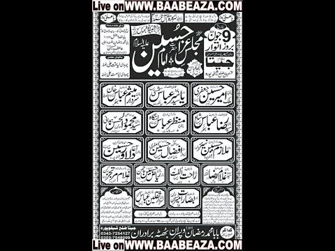 Live Majlis e Aza 9 June 2019 Jaita Sheikhupura (www.baabeaza.com)