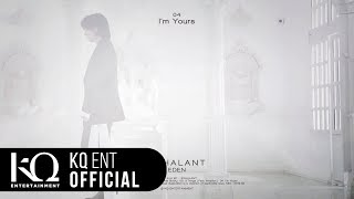 이든(EDEN) - 'I'm Yours' (Lyric Video)