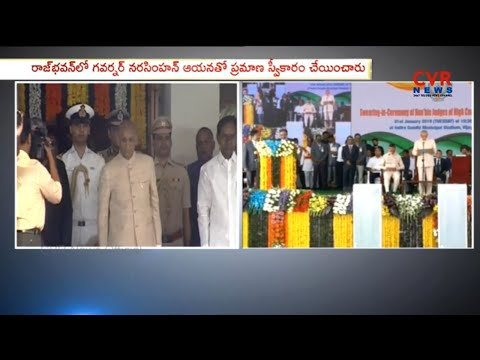 Swearing-in-Ceremony of Telangana & Andhra Pradesh  High Court Chief Justice | CVR News