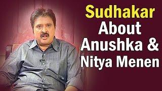 comedian-sudhakar-about-anushka-nitya-menen-special-interview-ntv