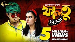 Faltu Reloaded | ফালতু রিলোডেড | Eid Bangla Natok 2019 | Tawsif Mahbub & Sabila Nur |