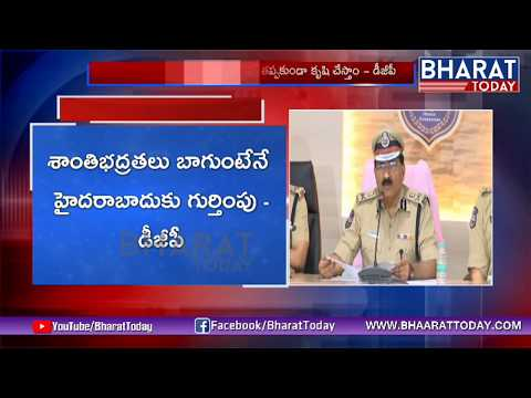 TS DGP Mahender Reddy Press Meet Over Kathi Mahesh Expulsion from Hyderabad City | Bharat Today