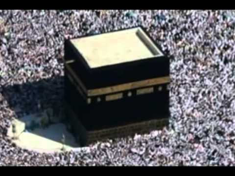 Ka'bah and the Cube 6.7