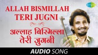 Jugni - Allah Bismillah Teri Jugni | Punjabi Song | Kuldeep manak