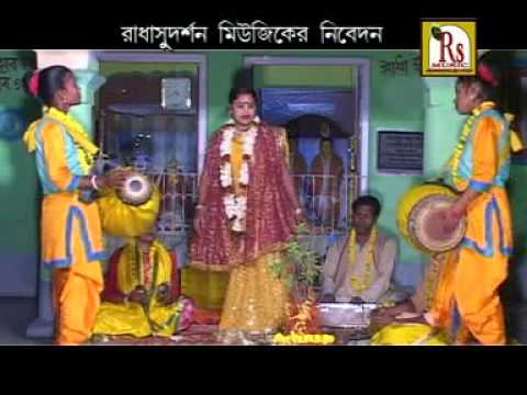 Bengali Pala Kirtan   Sri Krishner Gostalila   Jamuna Mondal   RS Music