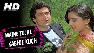 Maine Tujhe Kabhie Kuch Kaha Tha  Kishore Kumar As