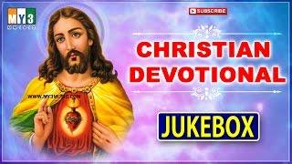 download lagu Famous Latest Tamil Songs - Christian Devotional - Tamil gratis
