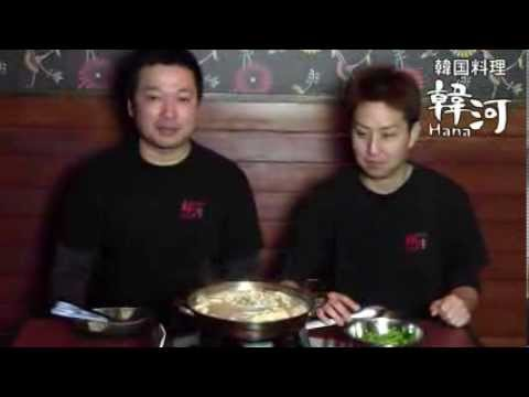 タッカンマリの作り方~タッカンマリの韓河通販サイト~