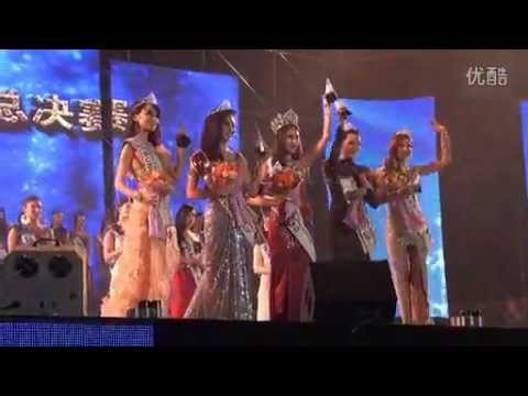 Miss Tourism Queen International 2013 - Asia Final (Grand Final night video clip)