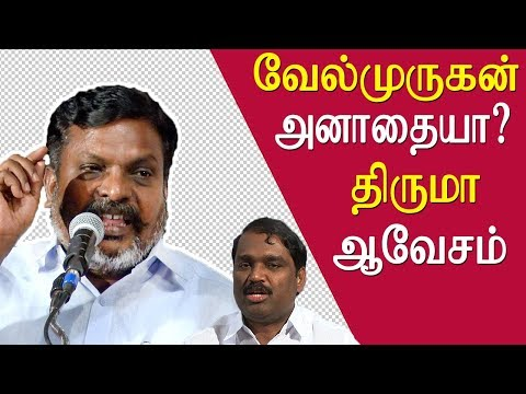 tamil news Velmurugan arrest thiruma warns the government tamil news live, tamil live news, redpix