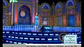 PHP Quraner Alo 02 08 2013 Part 2