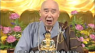 Kinh Vô Lượng Thọ, tập 163 - Pháp Sư Tịnh Không (1998)