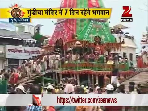 137th Jagannath Rath Yatra begins