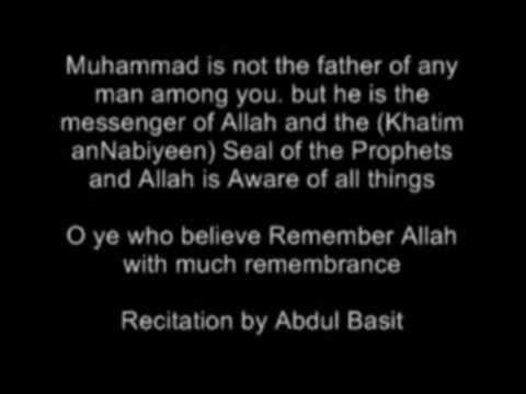 Quran 33:40 Warsh Qirat Abdul Basit Khatim An-nabiyyin  Hafs Qirat Khatam An-nabiyyin video