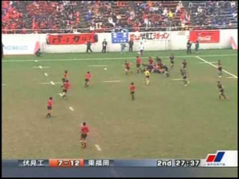 第87回全国高校ラグビー大会決勝 東福岡VS伏見工業