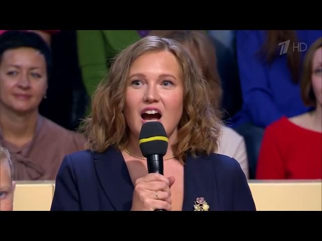 Модный приговор HD (16.09.16 ) Жена Караченцова, Людмила Поргина 67