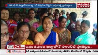 Villagers Tried To Stop Narayanpur Reservoir Works   Karimnagar