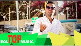 Behailu Bayou - Des Bilongnal -  Official Music 2017 - EthioOneLove