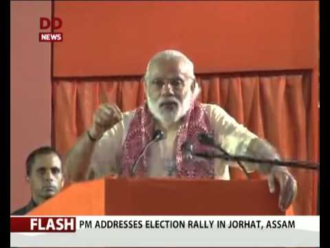 PM Narendra Modi addresses election rally in Jorhat , Assam