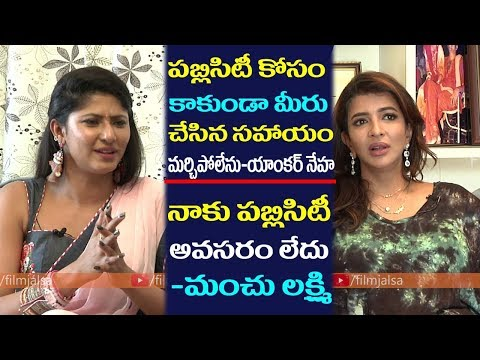Lakshmi Manchu About  Memu Saitham | Manchu Lakshmi Exclusive Interview | Film Jalsa