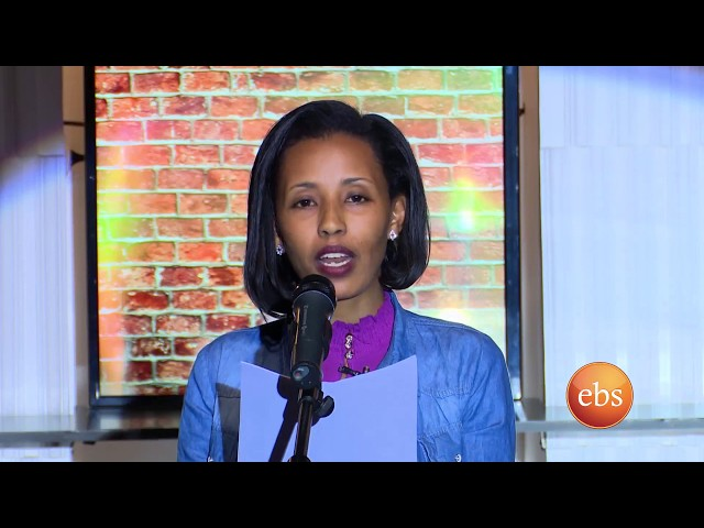 Sunday With EBS About Ethiopian Theachers