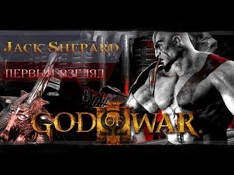 God of War 3 Remastered - Первый взгляд