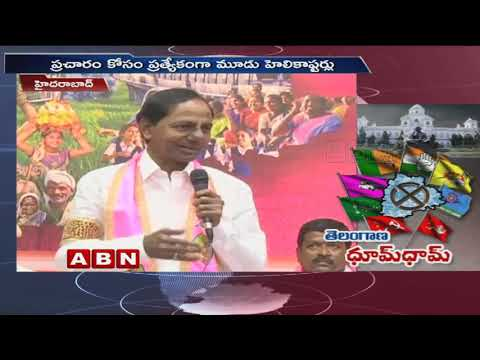 After a gap of few weeks, KCR to restart election campaign from November 12th | ABN Telugu