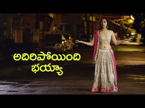 Latest Telugu Movies 2018 | Pedavi Datani Matokatundhi Teaser | Telugu Teasers 2018 | Filmylooks