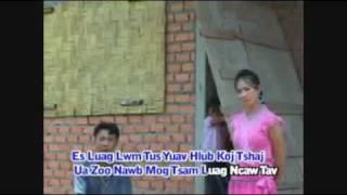 Mus Zoo Nkauj Hmoob Siab Coob lyric