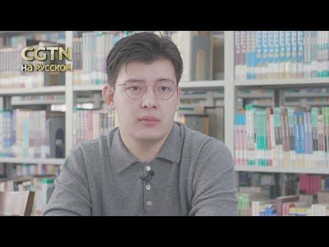"""""""Взгляд со стороны"""". На вопросы ответил студент из Казахстана - Руслан Туленов"""