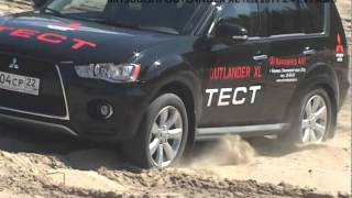 OFFROAD MMC Outlander XL (JetFighter) 2011 2.4 CVT AWD