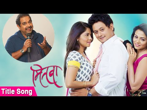Mitwaa - Title Song By Shankar Mahadevan - Marathi Movie - Swapnil Joshi, Sonalee Kulkarni video