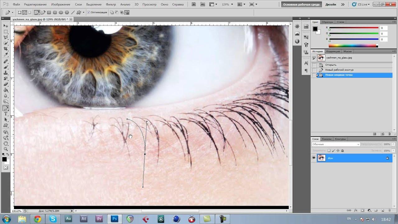 Как сделать очертания лица в фотошопе