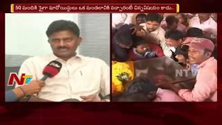 AP Former DGP Sambasiva Rao About Araku MLA Kidari Sarveswara Rao Demise | NTV