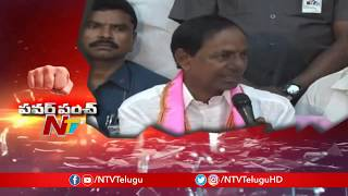 KCR to Play Crucial Role in National Politics | Power Punch | NTV