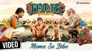 Iblis Malayalam Movie | Mama Sa Bibo Video Song | Asif Ali | Madonna Sebastian | Dawn Vincent
