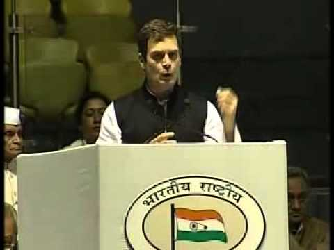 Rahul Gandhi's speech at AICC Meet