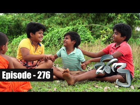 Sidu | Episode 276 28th August 2017