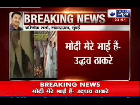 India News : Uddhav Thackeray slams Narendra Modi, does U-turn later