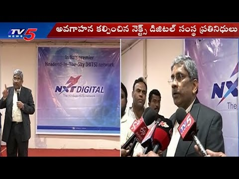 Cable Operators Awareness Program On New Cable Tariffs | TV5 News